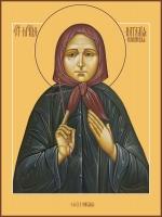 Наталия Скопинская мученица, икона (арт.06988)