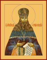 Сергий (Серебрянский) преподобноисповедник, икона (арт.06993)