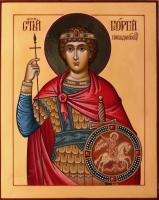 Георгий Победоносец, великомученик, поясная, писаная икона