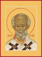 Николай чудотворец, архиепископ Мир Ликийских, святитель, икона размер 240 х 300 мм(арт.97-00702)