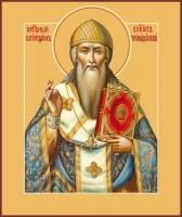 Спиридон Тримифунтский святитель, икона (арт.00741)