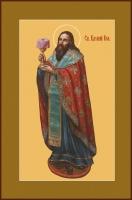 Василий Великий святитель, икона (арт.00743)