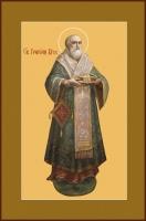 Григорий Богослов святитель, икона (арт.00744)