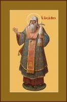 Алексий, митрополит Московский, святитель, чудотворец, икона (арт.00754)