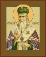 Феофан Затворник, святитель, икона (арт.00755)