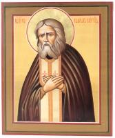 Серафим Саровский преподобный чудотворец, икона (арт.28815)