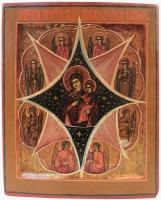 Неопалимая Купина икона Божией Матери (арт.38431)