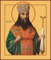 Феодосий Углицкий, архиепископ Черниговский, святитель, икона (арт.00793)