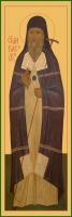 Василий, епископ Рязанский и Муромский, святитель, икона (арт.00798)