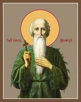 Павел Фивейский, преподобный, икона (арт.00855)