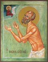 Максим блаженный Московский, Христа ради юродивый, икона (арт.00860)