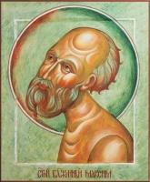 Максим блаженный Московский, Христа ради юродивый, икона (арт.00861)