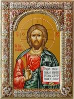 Господь Вседержитель, икона в посеребренной рамке, золочение, красная эмаль, 180 х 240 мм (арт.04106-85)