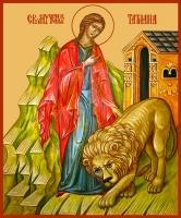 Татиана мученица, икона (арт.00915)