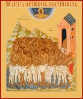 Сорок мучеников Севастийских, икона (арт.00932)