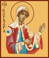 Варвара великомученица, икона (арт.00934)