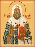 Тихон, патриарх Московский, икона (арт.00957)