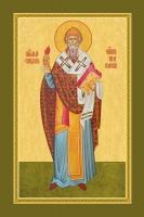 Спиридон Тримифунтский святитель, икона с молитвой, дорожная, пластик (арт.6746)