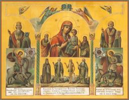 Икона Божией Матери В скорбех Утешение (арт.м0105)