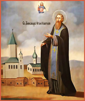 Александр Куштский Преподобный, икона (арт.м0124)