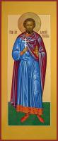 Мученик Алексий Константинопольский, икона (арт.м0128)