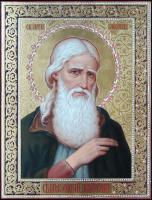 Преподобный Алексий Печерский , икона (арт.м0129)