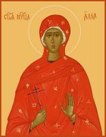 Мученица Алла Готфская, икона (арт.м0131)