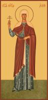 Мученица Алла Готфская, икона (арт.м0132)