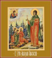 Мученик Анатолий Никейский, икона (арт.м0135)