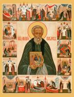 Преподобный Андрей Рублев, икона (арт.м0138)