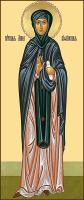 Преподобная Анна Вифинская, икона (арт.м0140)