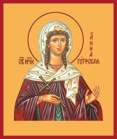 Мученица Анна Готфская, икона (арт.м0142)