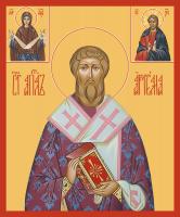 Апостол от 70-ти Артема Листрийский, Епископ, икона (арт.м0148)