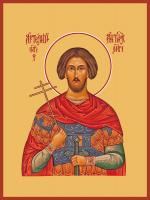 Мученик Артемий Антиохийский, икона (арт.м0154)