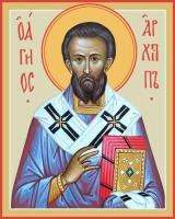 Священномученик Архипп, Колоссянский и Иерапольский , икона (арт.м0155)