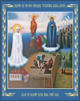 Икона Божией Матери Луганская (арт.м0164)