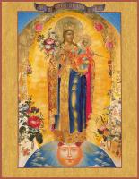 Икона Божией Матери Обрадованная (арт.м0167)