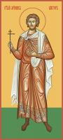 Виктор мученик, икона (арт.м0181)