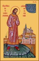 Священномученик Вячеслав Луканин, диакон, икона (арт.м0218)
