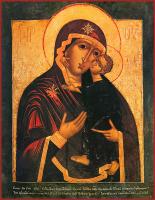 Толгская икона Божией Матери (арт.м0219)