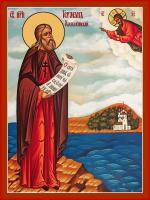 Преподобный Герман Аляскинский, икона (арт.м0234)