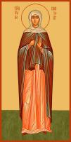 Святая мученица Ирина Константинопольская, икона (арт.м0307)