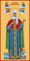 Святая мученица Ирина Константинопольская, икона (арт.м0308)