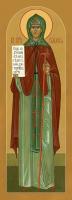 Преподобная Иулиания Московская, игумения, икона (арт.м0312)