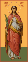 Мученица Лукия Сиракузская, дева, икона (арт.м0359)