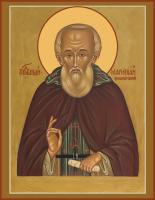 Мартиниан Белозерский, Ферапонтовский, Преподобный, икона (арт.м0440)