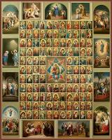 Собор икон Божией Матери, икона (арт.м0573)
