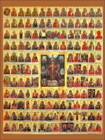 собор икон Богородицы, икона (арт.м0630)