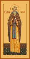 Александр свирский преподобный, икона (арт.м0634)