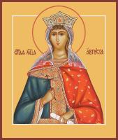 Августа (Василисса) Римская, Мученица, императрица, икона (арт.м0637)